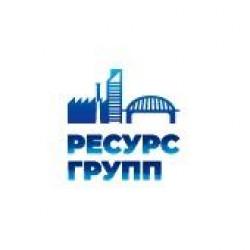 https://talentsandjob.ru/company/resurs-grupp